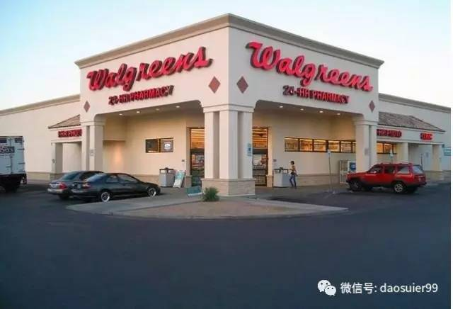 医药电商和新零售怎么玩?这是来自全美最大医药零售商Walgreens的启示