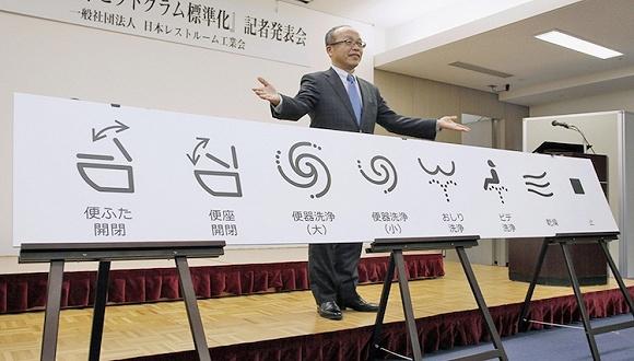 马桶按键标准统一在即 日本人很快就能每次按对厕所键了