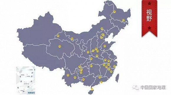 入选教科文网络名录 中国33个地质公园都叫世界地质公园