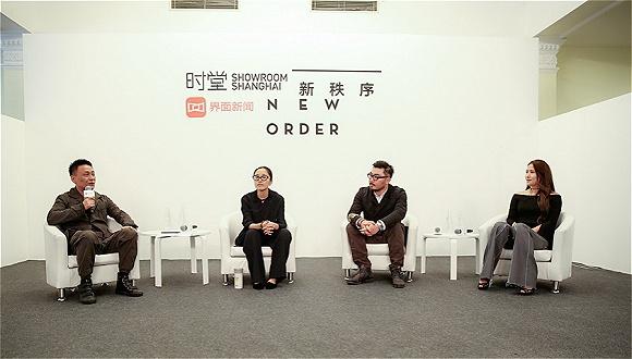 【界面 X 时堂】时尚品牌就该从传统门店起步?淘宝走出的Ms Min和密扇有话要说