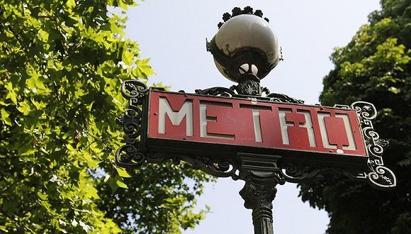 巴黎要重新设计地铁站 结果全球最著名的设计师都来出主意