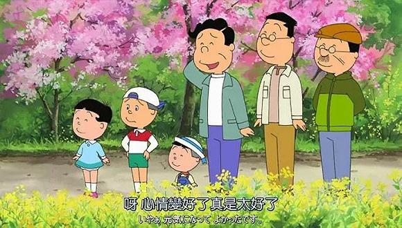 日本最长寿的动画片,99%的人没有听说过