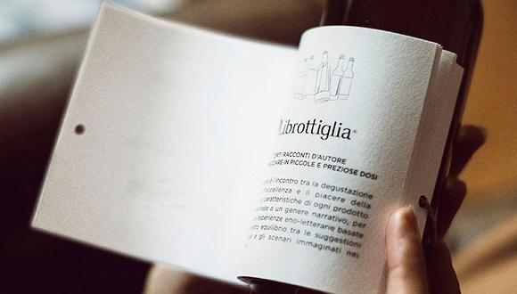 每瓶红酒都捆绑上一本小说 建议你最好在喝醉前读完