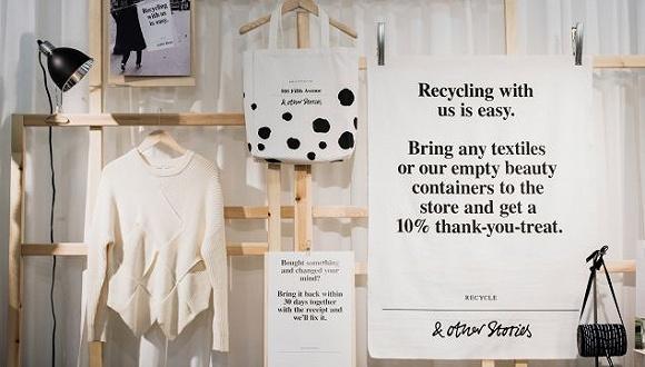 H&M高端姐妹品牌& Other Stories进军亚洲市场 第一家店开在首尔