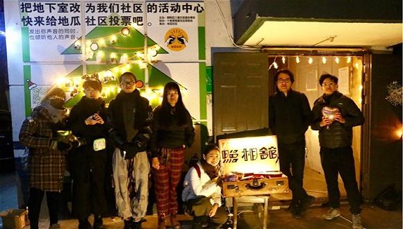 北京这个地下室因为改造成了谈资 可原本居住在此的北漂们却搬走了
