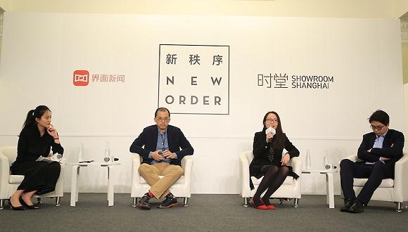 【界面 X 时堂】从品牌到网红大V 时尚企业与投资人应如何正确联姻?