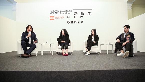 """【界面 X 时堂】新传播环境下 一份时尚媒体和品牌都应该看看的""""生存指南"""""""