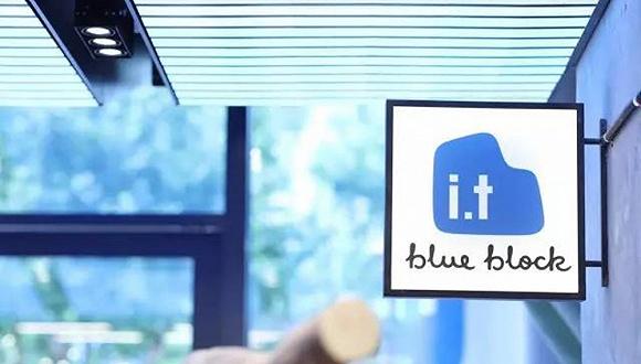 卖潮牌的i.t你逛得多了 但i.t blue block这个新的概念店是什么?