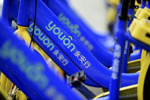 """""""共享单车第一股""""永安行重启IPO,下周正式开始网上路演"""