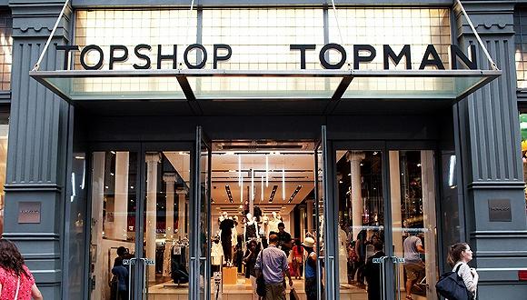 比ZARA晚了十年进中国的TOPSHOP  为什么现在要选尚品网帮它开店?