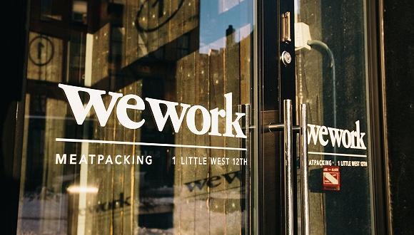 """WeWork、弘毅、软银成立独立""""中国WeWork""""  正在招兵买马加速扩张"""