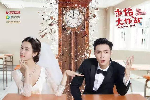 《求婚大作战》引全民忆初恋,揭青春校园剧流行背后
